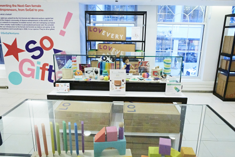 Lovevery, toys designed by experts for your child's developing brain, are featured products in the SoGifted shops at Macy's. (Photo: Business Wire)